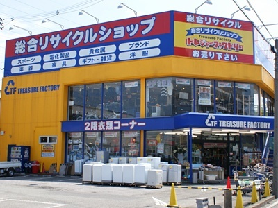 Are there Goodwill stores in Japan? - Quora
