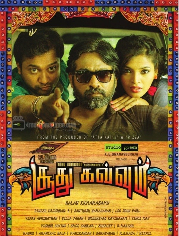 panchathanthiram tamil movie subtitles download free
