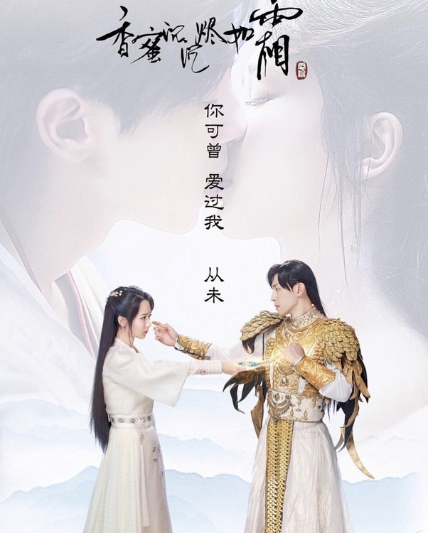 Which Chinese drama is similar to Ten Miles of Peach Blossom? - Quora