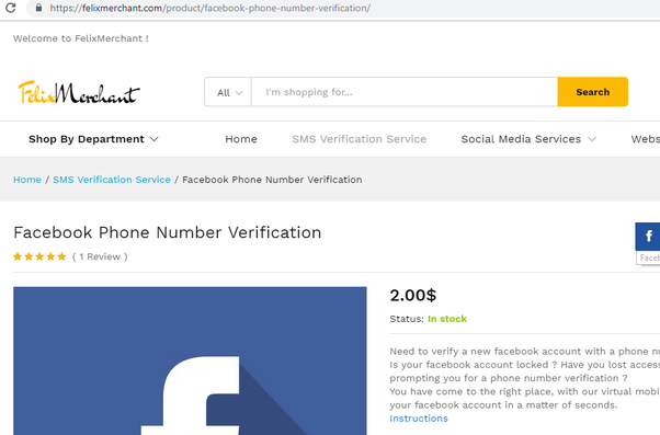 How to get the Facebook verification code without a phone