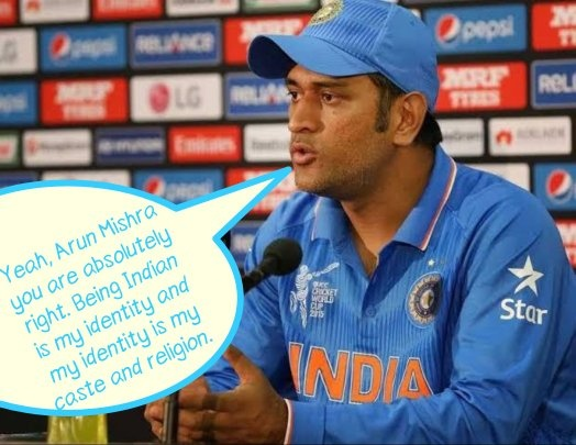 Which caste did Dhoni belong to? - Quora