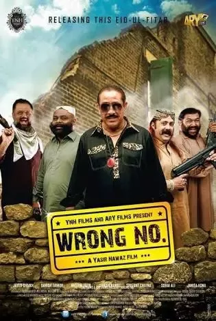 The Posters Narrate The Story Of Pak Movies In Indian Punjabi Movies The Action Violence Sqence Are Picturized In Light And Comedy Ways