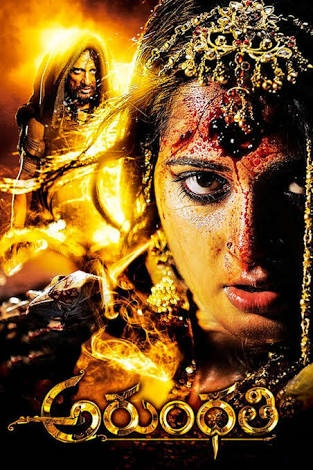 What are some of the best Hindi dubbed South Indian movies