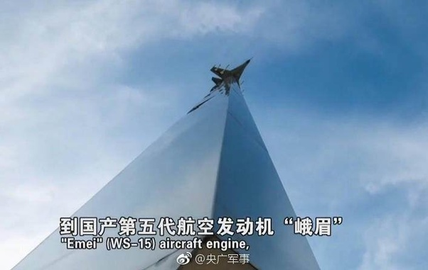 Why can't Chinese aircraft companies produce their jet engines domestically?