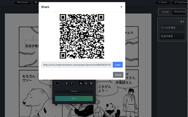 Is there a software that can translate mangas? - Quora