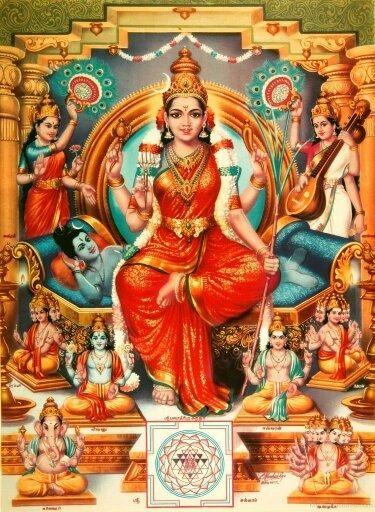 DEVI BHAGAVATAM EBOOK