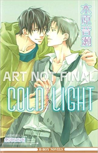 What is the best Yaoi light novel? - Quora