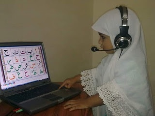 Which are the best online Quran Tafseer classes? - Quora