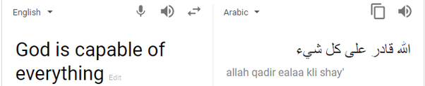 In Arabic, what does 'Inna allaha ala kulli shay'in qadir
