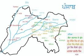 The Meaning Of The Word Punjab Is The Land Of Five Rivers So If We See It Geographi Y Then This Is How Punjab Used To Be Before Par Ion