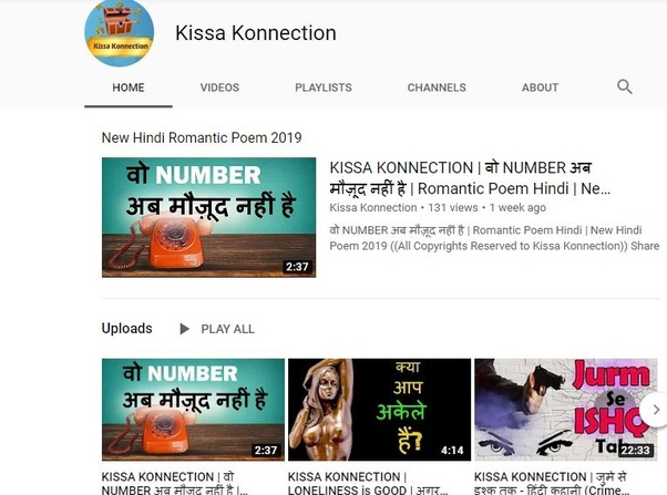 How to put thumbnail in YouTube video - Quora