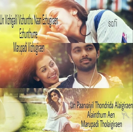 What Are The Best Popular Romantic Tamil Songs Not Very Old