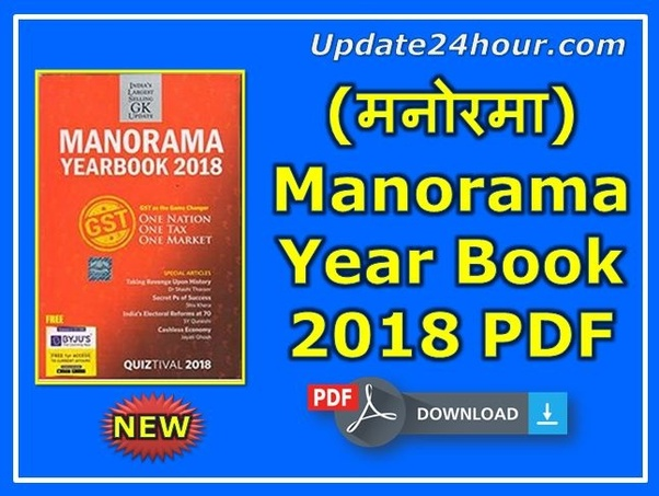 India Yearbook 2013 Pdf