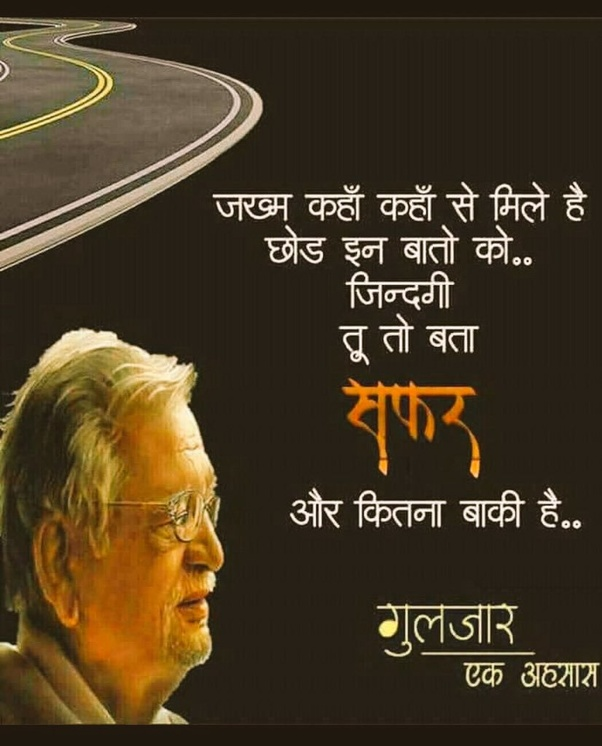 What are the best Shayaris by Gulzar? - Quora