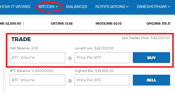 In buy you will have to now keep a volume of INR Balance / Price Per BTC.