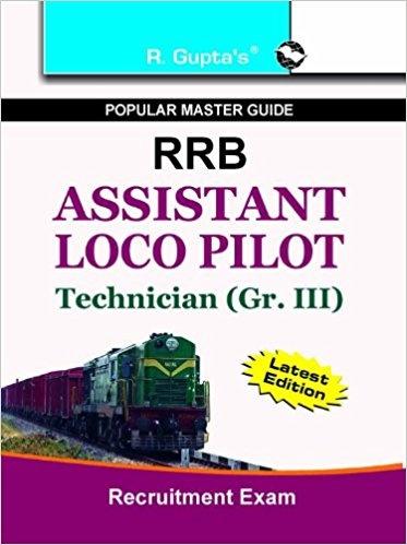 Assistant Loco Pilot Book In Hindi