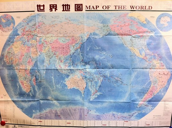 Why isnt our world map made to look like this quora a view of the world from china pic of the week gumiabroncs Images
