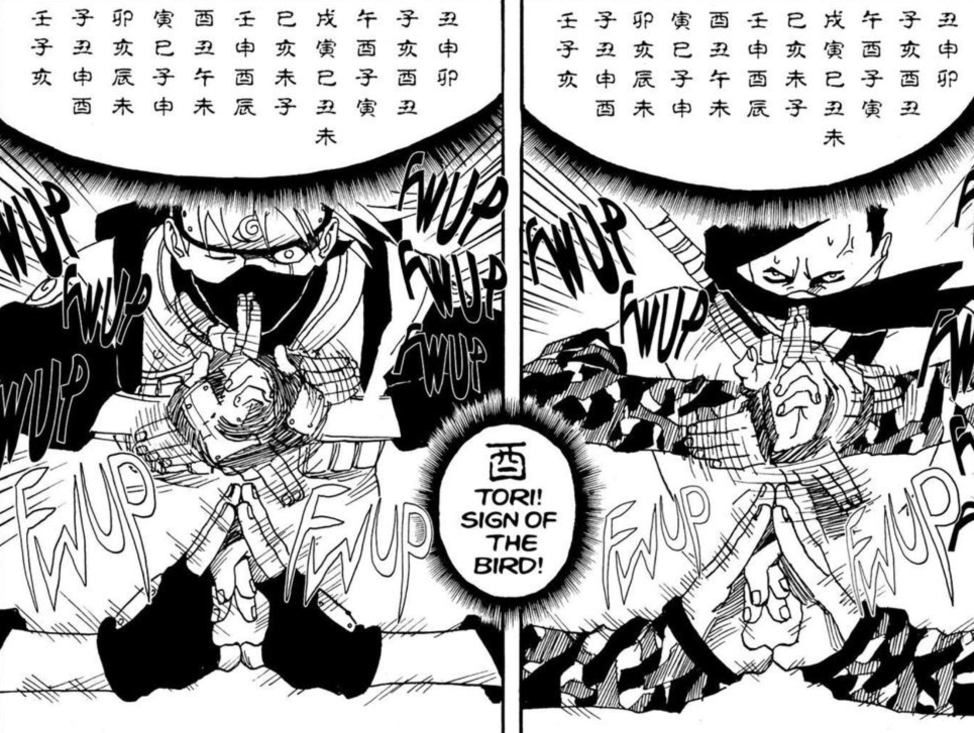 When The Water Style Water Dragon Bullet Was First Introduced When Zabuza And Team 7 Clashed It Took 44 Hand Signs To Complete