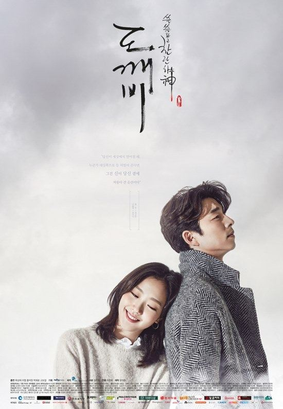 Which Are The 25 Best Korean Dramas To Watch Quora