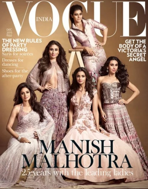 Which Are Some Best Dress Designed By Manish Malhotra Quora