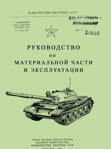 Where might i find detailed blueprints for a t 5455 or a pt 76 quora i use to have a copy that looked similer and it had technical dimensions for hardware that you could likely use to accurately scale other part malvernweather Gallery