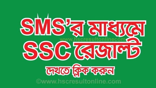 How can we get the SSC results for 2019? - Quora