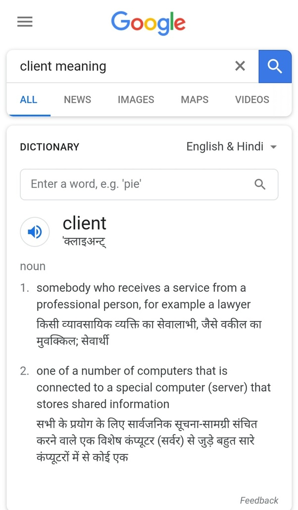 What is the Hindi word for 'client'? - Quora