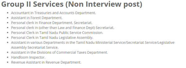 What are the jobs in group 1 in the TNPSC? - Quora