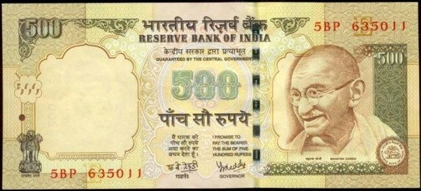 Government Loans To Pay Off Debt >> If I burn a 1000 rupee note, will India get poor by a ...