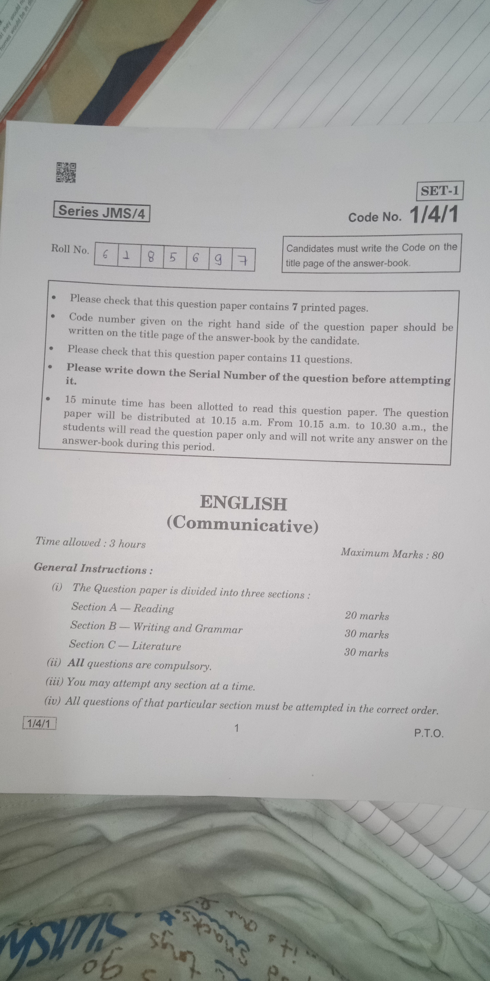 How was your class 10 English paper 2019? - Quora