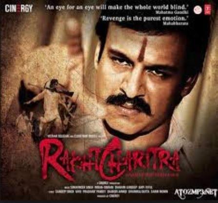 Struggler hindi movie full free download