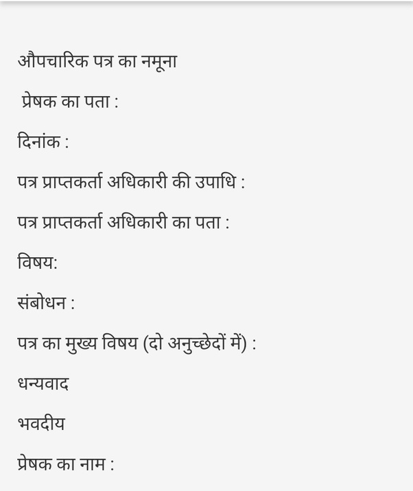 What Is The Format For A Hindi Formal Letter For The CBSE