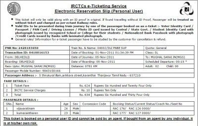 Book your tatkal ticket now and pay the amount later. Indian Railways has  come up with a solution for your payment woes. All those booking tickets on  IRCTC ...
