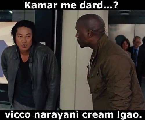 main qimg cba86e0e9302ff6c32d021aba13441c4 c what are the funniest hollywood memes with hindi text? quora