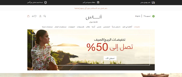 What are the best online stores for shopping in Saudi Arabia? - Quora