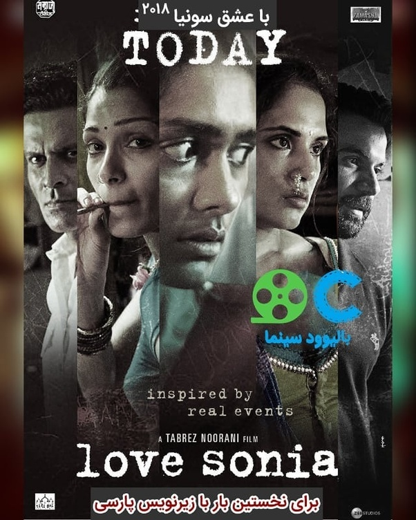 What are some of the lesser-known must-see Bollywood movies