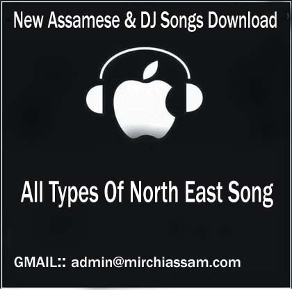 Assamese song new 2018 mp3 dj | 18 New Songs, Albums and Remixes To