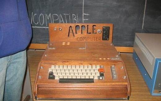 The First Apple Computer Appropriately Named 1 Was Released In 1976 It Cost 66666 Only 200 Were Ever Made