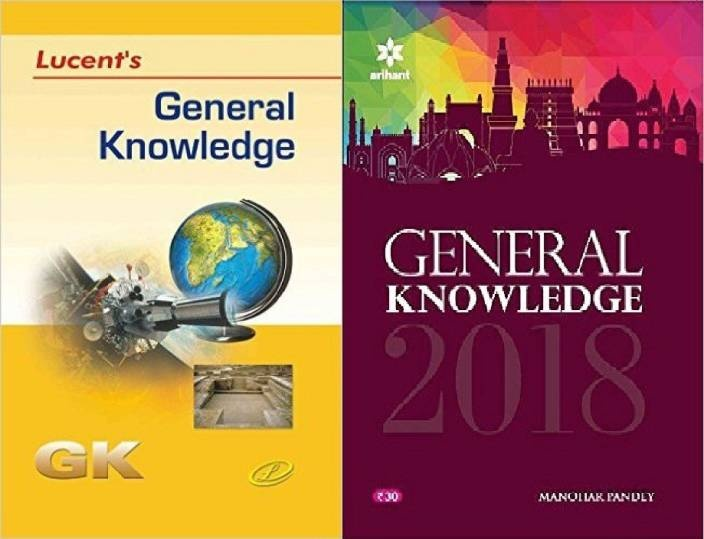 Gk books lucent pdf