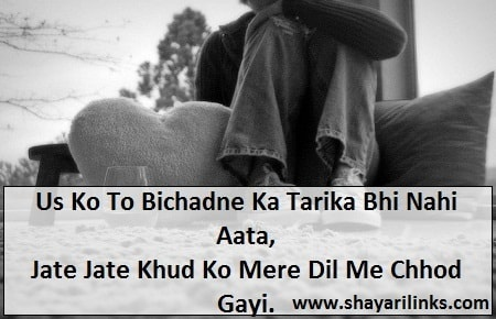 What are the top 10 sad shayari this year? - Quora