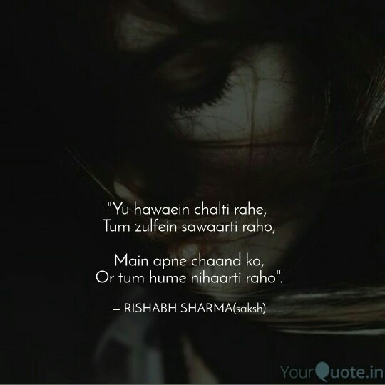 What are some of the best 2-line love shayari? - Quora