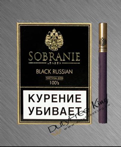 recipe: sobranie cigarettes amazon [10]