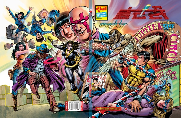 Are Raj comic characters copied from Marvel and DC Comics