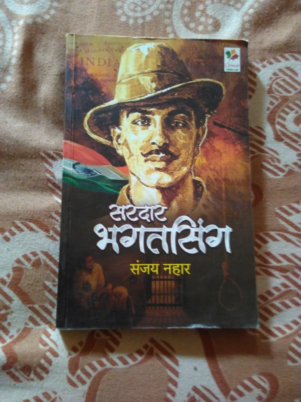 Without Fear Bhagat Singh Pdf