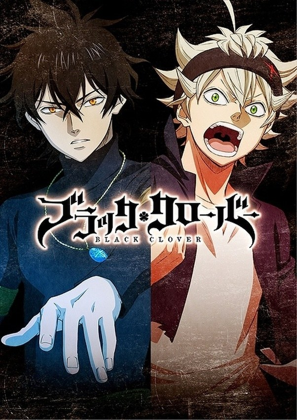 People Say This Is A Copy Of Fairy Tail But Seriously I Dont Know Since Never Watch Black Clover You Like FT MAY Too