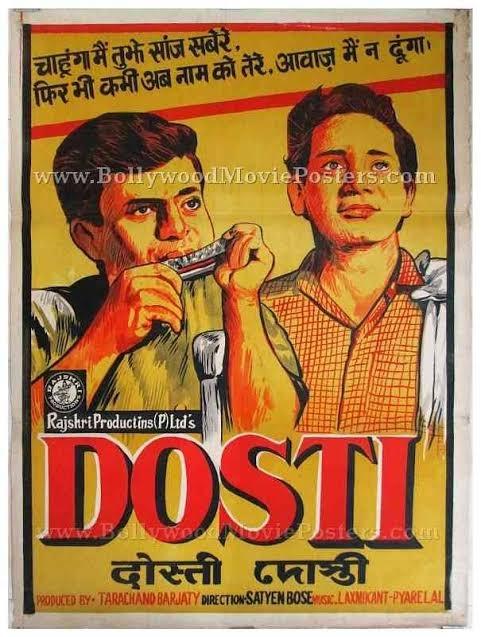 guide hindi movie