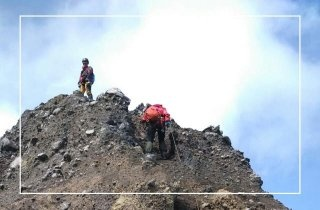33+ Gunung Raung Jembatan Shiratal Mustaqim Gif