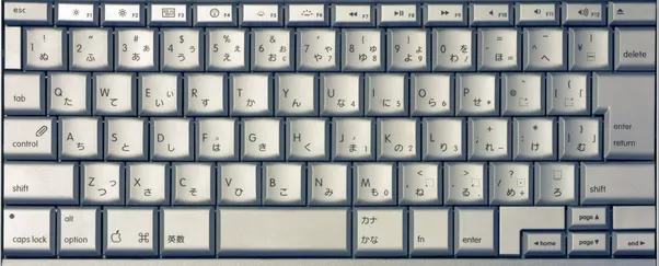 those are jis japanese industrial standards keyboard layout for macbook pro in japan the explanation of can be seen here language japanese office p51 office