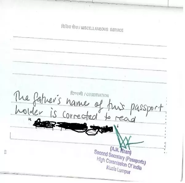How To Correct A Spelling Mistake See Details In Passport