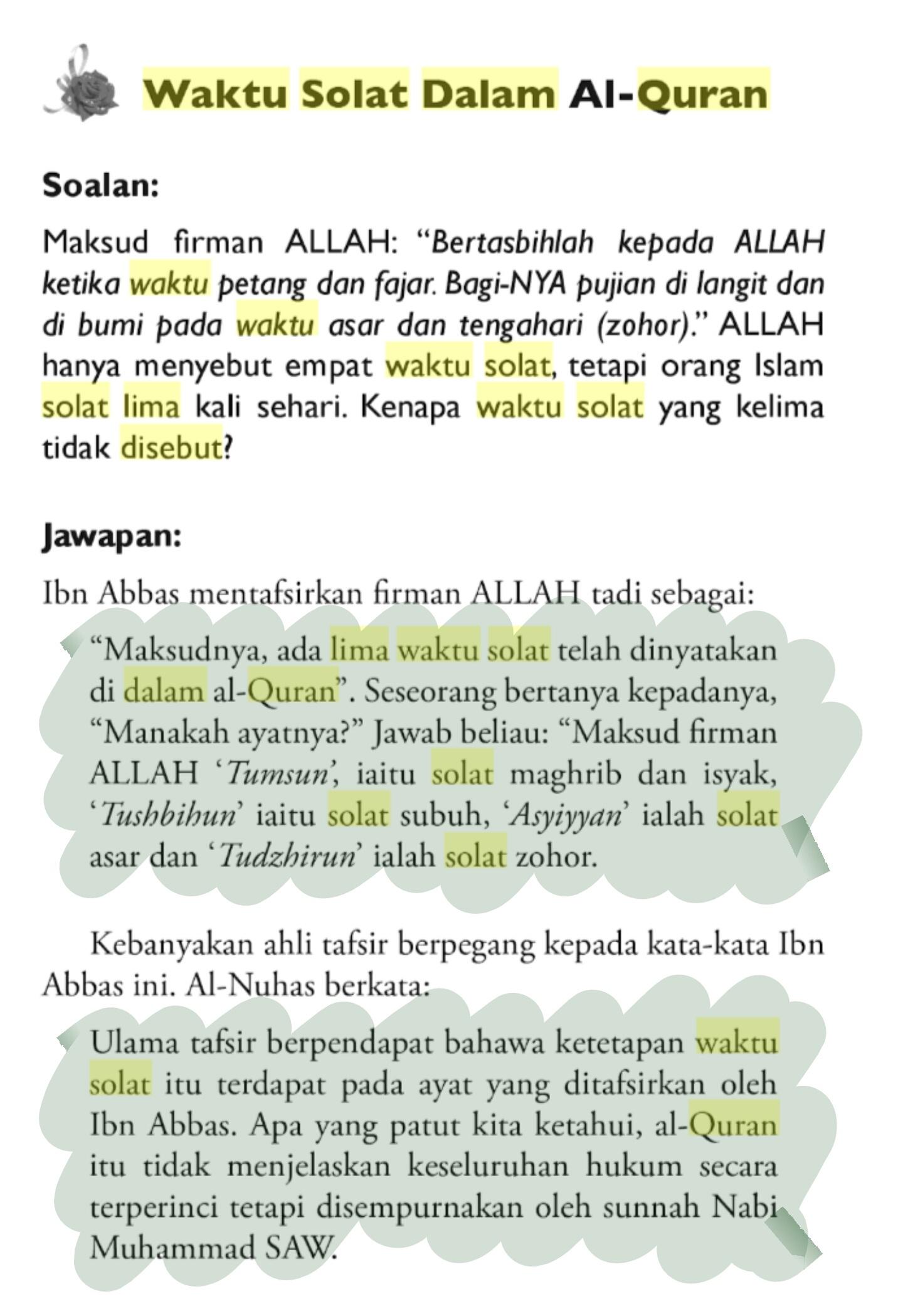 Namaz Ayat In Quran 29
